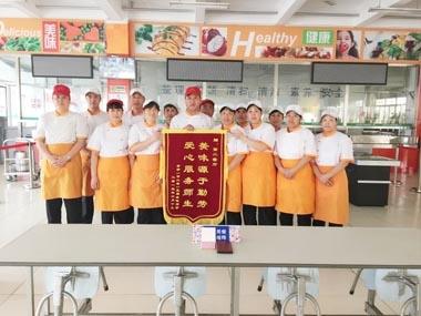 青岛开发区第一中学餐厅再次接到