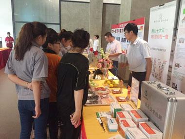 公司企划部大力支持,青岛海尔模具餐厅和白电餐厅员工也为此次交互会