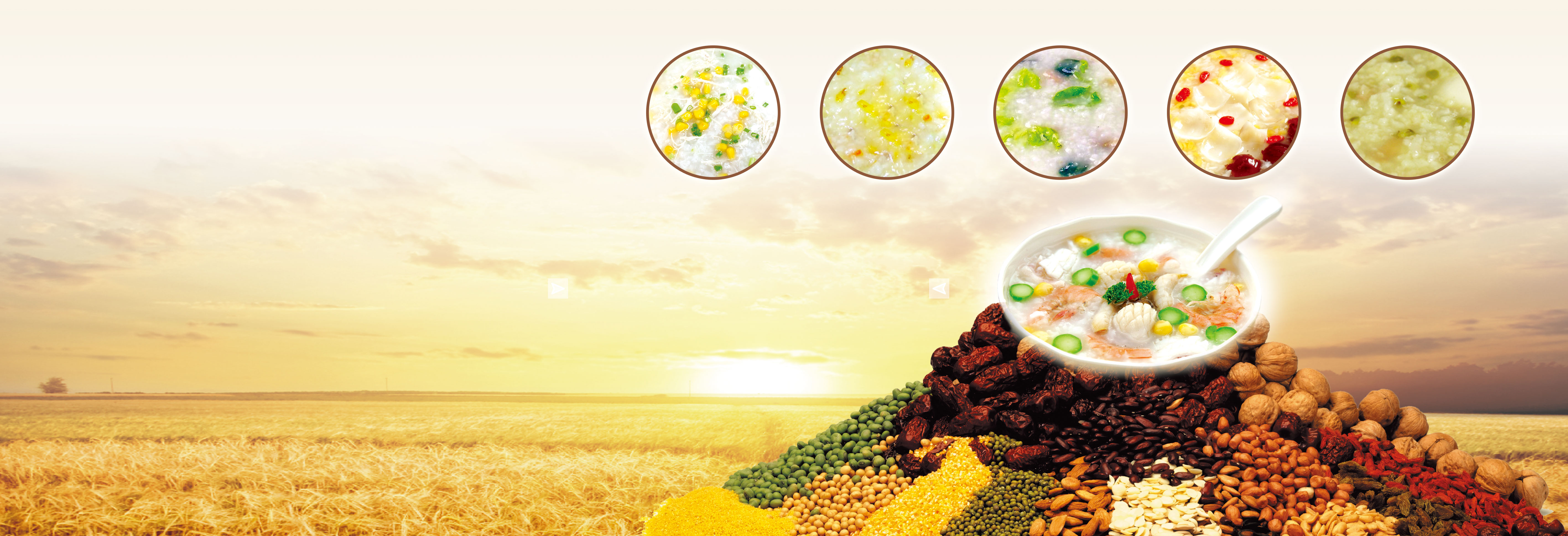 冬天如何养胃_夏季养胃食物 如何打开你的味蕾?